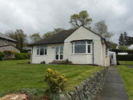 Detached Bungalow in Fenton, Keswick, CA12