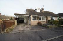 3 bed Bungalow in Westfield Close...