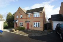 Avonmouth Drive semi detached house to rent