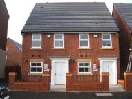 semi detached home to rent in Cardinal Street...