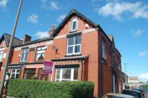 4 bedroom Terraced home to rent in Park Road, Westhoughton...