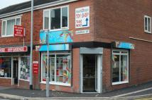Shop to rent in Church street...