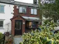 2 bed Cottage in Holly Cottage...