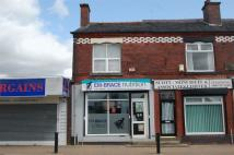 Market Street Shop to rent