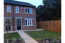 3 bedroom semi detached home in 8 Queenswood Gate, Leeds...