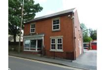 Commercial Property in 1 Church Street...