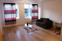 Sutton Court Road Flat to rent