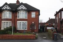 3 bed semi detached property to rent in Crompton Way