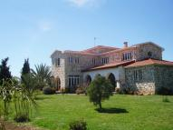 Villa for sale in Larnaca Cyprus