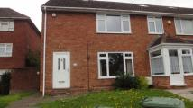 Terraced home in Springfields, Rushall...