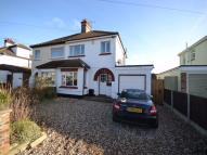 Upper Branston Road semi detached property to rent