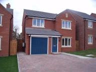 Detached home in Bramble Close, Wilnecote...