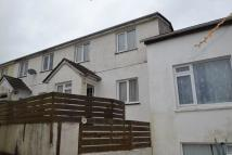 Terraced home for sale in Longstone Hill...