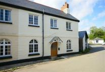 property for sale in St Ewe, St Austell, Cornwall, PL26
