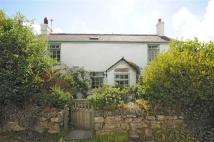 Detached property for sale in Goonbell, Goonbell...
