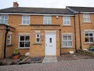 2 bedroom Terraced house for sale in Stoke Park, Bristol