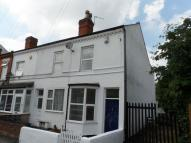 Waterloo Road property to rent