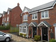 3 bedroom house in Cardinal Close...