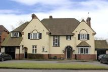 5 bedroom Detached property for sale in Ridgacre Road, Quinton