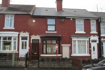 2 bed Terraced house in Harrison Road, Wordsley...