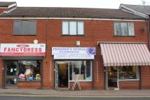 Shop to rent in High Street, Quarry Bank...