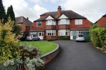 3 bed semi detached property for sale in Quinton Road West...