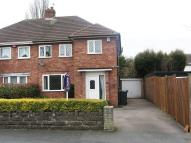 3 bed semi detached property in Fotherley Brook Road...