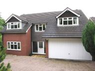 Detached home for sale in Wyndley Drive...