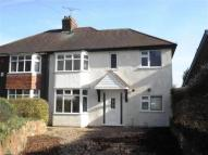 4 bedroom semi detached property in Nottingham Road, Nuthall...