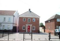 5 bed Detached home in , Fobbing...