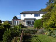 Detached house in Ty Garth...