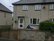 2 bedroom semi detached house for sale in Bro Sion Wyn, Chwilog...