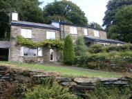 Detached house for sale in Maes Gwyn Pant...