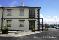 2 bedroom Ground Flat for sale in 11 The Oakleys...