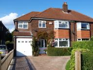 Paddock Lane semi detached property for sale