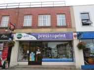 property for sale in Wicker Hill,