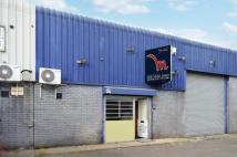 property to rent in Forest Business Park, Argall Avenue, London, E10