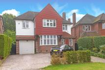 4 bed Detached property for sale in Crooked Usage...