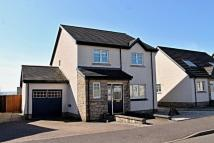 4 bed Detached house for sale in Knowe View, Ochiltree...