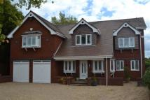 Detached property in Botley Road, Burridge...