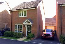 2 bed Detached home for sale in Rothschild Drive...