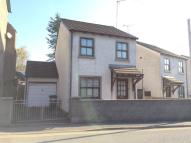2 bed Detached home for sale in 41 The Ellers, Ulverston...