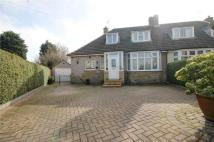 Bungalow for sale in Briar Walk, Darlington...