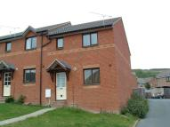 3 bed End of Terrace home to rent in Willow Close, Ventnor...