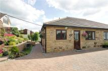2 bedroom Bungalow for sale in Ashby Lane, Blackhill...