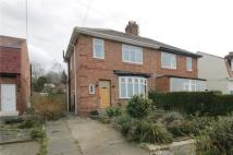 3 bedroom semi detached property in East Law, Ebchester...