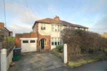 3 bedroom semi detached house for sale in Benfieldside Road...
