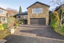 Bungalow for sale in Kempton Close...