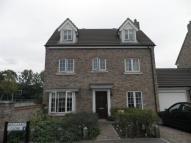 4 bed property to rent in Bergamot Close...