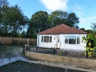 Bromley Road Bungalow for sale